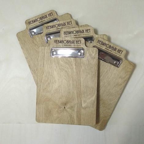 Деревянный планшет-меню с металлическим зажимом сверху