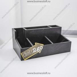 Малый органайзер для салфеток, кофейных стаканов и аксессуаров