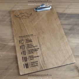 Деревянное меню-планшет с боковым зажимом
