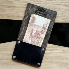 Деревянная счетница с карманом из натуральной кожи на болтах