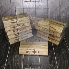 Прозрачный тейбл-тент на деревянной поставке