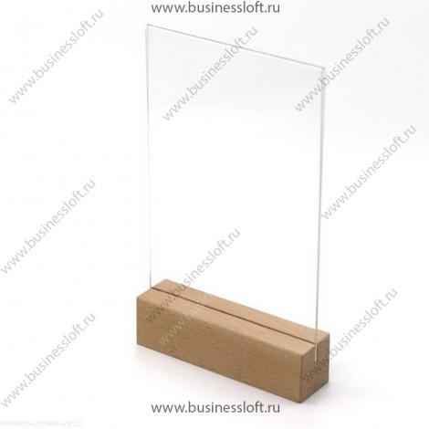 Деревянная подставка под меню (тейбл-тент)