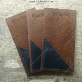 Купюрница из дерева с карманом из кожи и логотипом