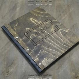Папка-меню из дерева с кожаным корешком на болтах